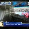 【スパロボT】43裏1.混迷の宇宙/ソードフィッシュII/スパイク