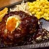 20年以上愛されるランチ、ディナーでも食べれる「ハンバーグ(醤油バターソース)」 舞鶴