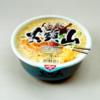 【食レポ】 山頭火 アーバイン店