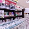 村上春樹を理解するために読むべき本10選!まずは作品の選別がおすすめ!