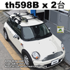 THULE ProRide598Black x BMW MINI One SR16
