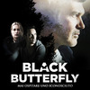 この映画は面白い! ◆ 「ブラック・バタフライ」