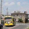 太田(八尾市)