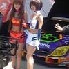 第三戦富士2010