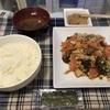 【自炊】豆苗ときくらげの中華風炒めを作って食う!