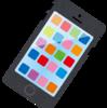 iPhone7が発表されたことだし、ここで一度iPhoneのジャンクファイルを消せるソフトを紹介しておく