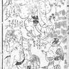 爺さん歌謡ショーの巻 ~『大鳥毛庭雀』(『舌切り雀』)その4~
