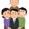 「1人7万円支給」ベーシックインカムで「年金」も「生活保護」も無くなる!!