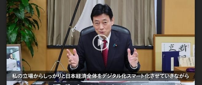 西村経済再生担当大臣の研究会にメルカリ取締役会長 小泉が参加
