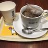カフェインレスコーヒー…??