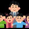 【埼玉県久喜市】久喜駅周辺のバイトの口コミ・評判まとめ