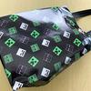 「マインクラフト ブラックミステリーバッグ」を買って、大当たり!?