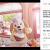 【激震】香港ディズニーランドでダッフィー&フレンズに新キャラが!