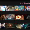 Netflix (ネットフリックス)の解約・退会方法を画像付きで手順を紹介