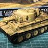 TAMIYA 1/48 ドイツ陸軍 重戦車 タイガーI 初期生産型 製作記 PART5
