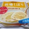 グリコ「牧場しぼり クリームチーズケーキ」はミルク感たっぷりの甘いチーズケーキ味♪