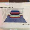 2018/6/10 リーグ第3週 ~ダークニルバーナ・ブラックエディション~