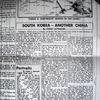 ラティモアと朝鮮戦争