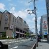 京都市伏見区醍醐で続々と新規物件が売りに出てきています!