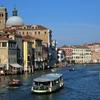 イタリア旅行 ④  ヴェネツィア - Venezia ① サン・マルコ広場周辺