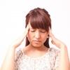 3つの頭痛の対策方法
