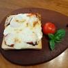 かなり手作りなマルゲリータトーストが美味しい!