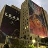 Magic Leap 初の自社主催カンファレンス L.E.A.P. 参加レポート #LEAPCon