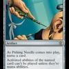 好きなカードを紹介していく。第百十九回「真髄の針」