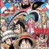 シネマ歌舞伎 「スーパー歌舞伎Ⅱ ワンピース」