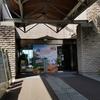 琵琶湖博物館に行ってみた!