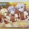 昨日の続き! CD「オレンジタイム」の楽曲の感想②です。【修正 20:50】ごろ