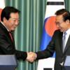 ■韓国に優しい政権②