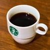 【今月のコーヒー】入谷珈琲豆店 - Tansania
