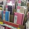 【文具女子博】インスタ映えする写真が撮れる「レフ板の付いたリングノート」