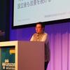 【資料公開】 AWS Summit Tokyo オプトCTO登壇レポート