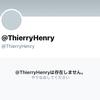 SNSの現状を嘆き憂いアカウントを削除したティエリ・アンリ