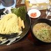 新橋駅→熱海駅前『温泉つけ麺 維新』。(2021.1.9土)