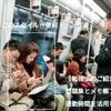 【勉強法のご紹介】問題集とメモ帳アプリで通勤時間を活用しよう!