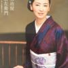 きょうの春香さん - 2019年9月10日