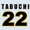 日本プロ野球の背番号22。