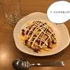 【男の料理】家の残り物でチーズオムライスを作る【見た目イマイチ】