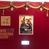 【宝塚】東京宝塚劇場「『異人たちのルネサンス』 —ダ・ヴィンチが描いた記憶—」