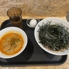 SOBA STAND そばうさ その四十七