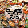 【オススメ5店】東京・大手町・日本橋・人形町(東京)にあるエスニック料理が人気のお店