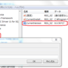 Windows SDK のバージョンを確認する