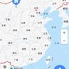 内モンゴル旅❻乌梁素海
