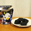 漫画・宇宙兄弟とローソンのコラボ「からあげクン ブラックホール味(ブラックペッパー)」&新商品「でか!つくね棒(なんこつ入り)」(感想レビュー)