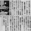 名古屋城木造化、エレベーター未設置は社会の劣化である