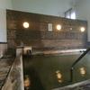 【竹田市】白丹温泉 ふれあいの湯~野菜も安い!地元密着型の優しい温泉