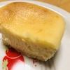 【ベターホーム】やさしい焼き菓子〜12月ニューヨークチーズケーキ〜実食